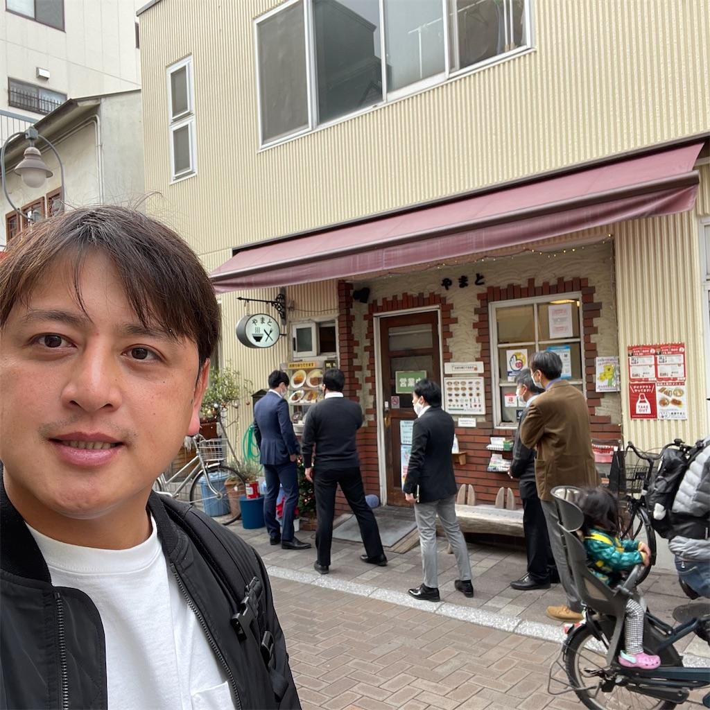 f:id:junichisuzaki:20201216170334j:image
