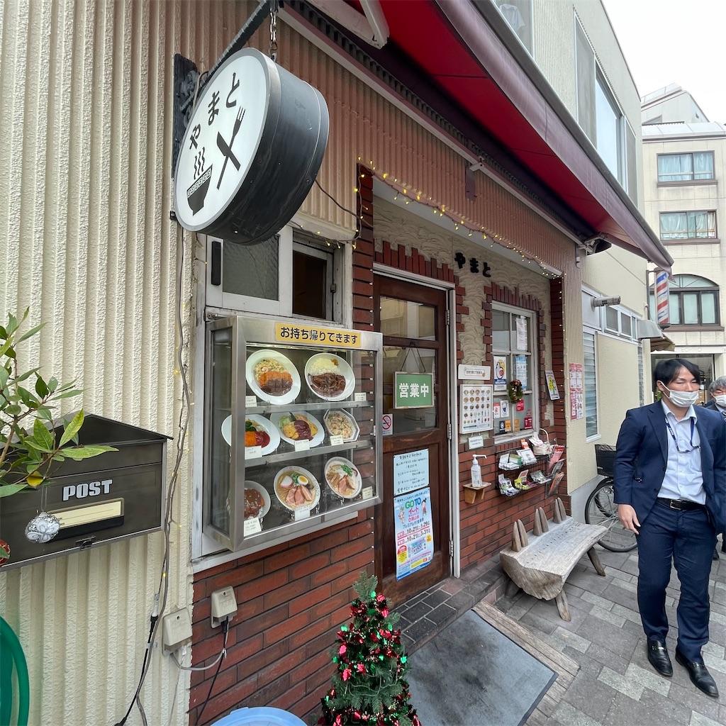 f:id:junichisuzaki:20201216170352j:image
