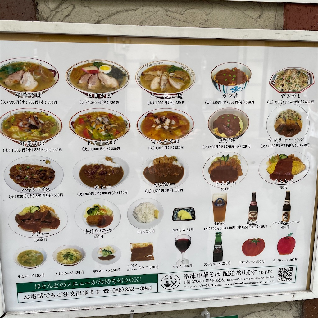 f:id:junichisuzaki:20201216170357j:image