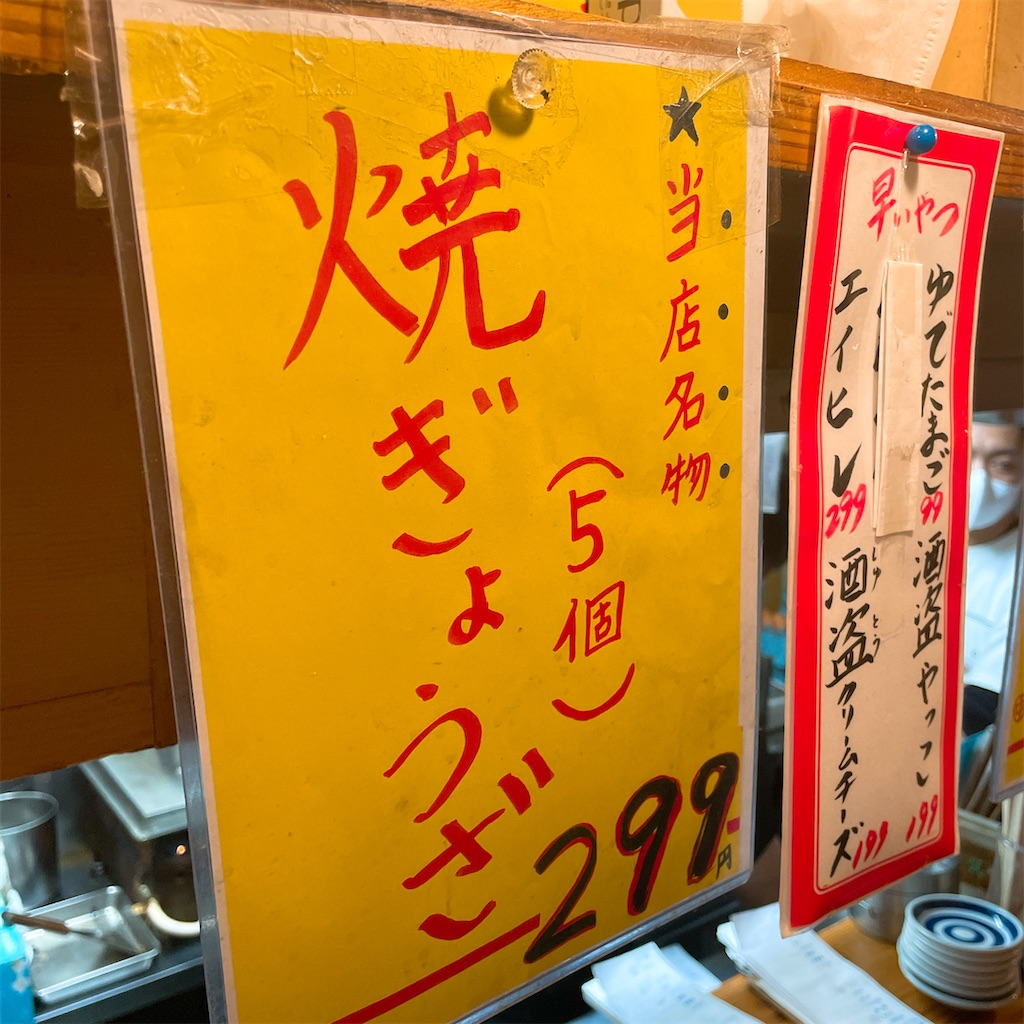 f:id:junichisuzaki:20201216185338j:image