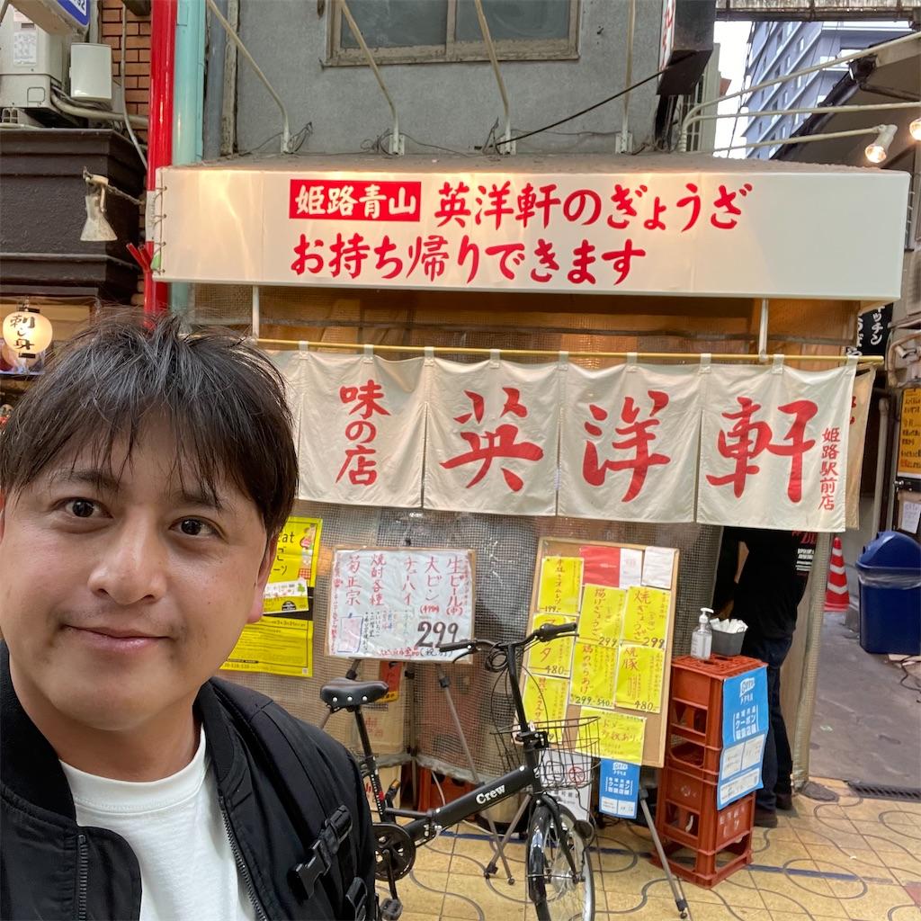f:id:junichisuzaki:20201216185345j:image