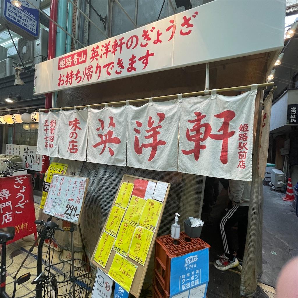 f:id:junichisuzaki:20201216185437j:image