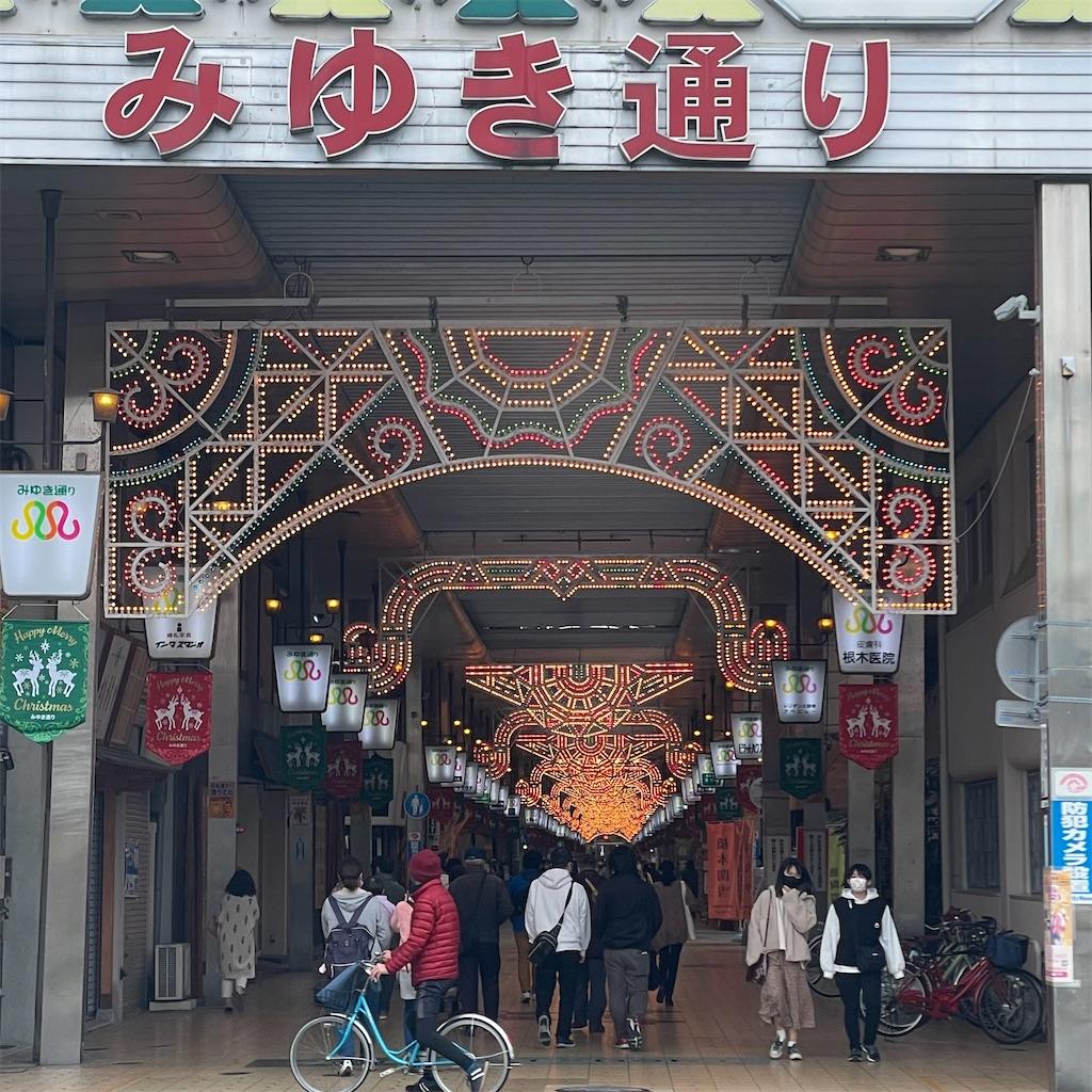 f:id:junichisuzaki:20201216185448j:image