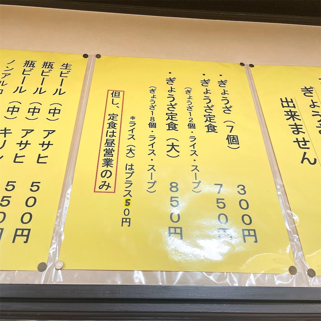 f:id:junichisuzaki:20201217220616j:image