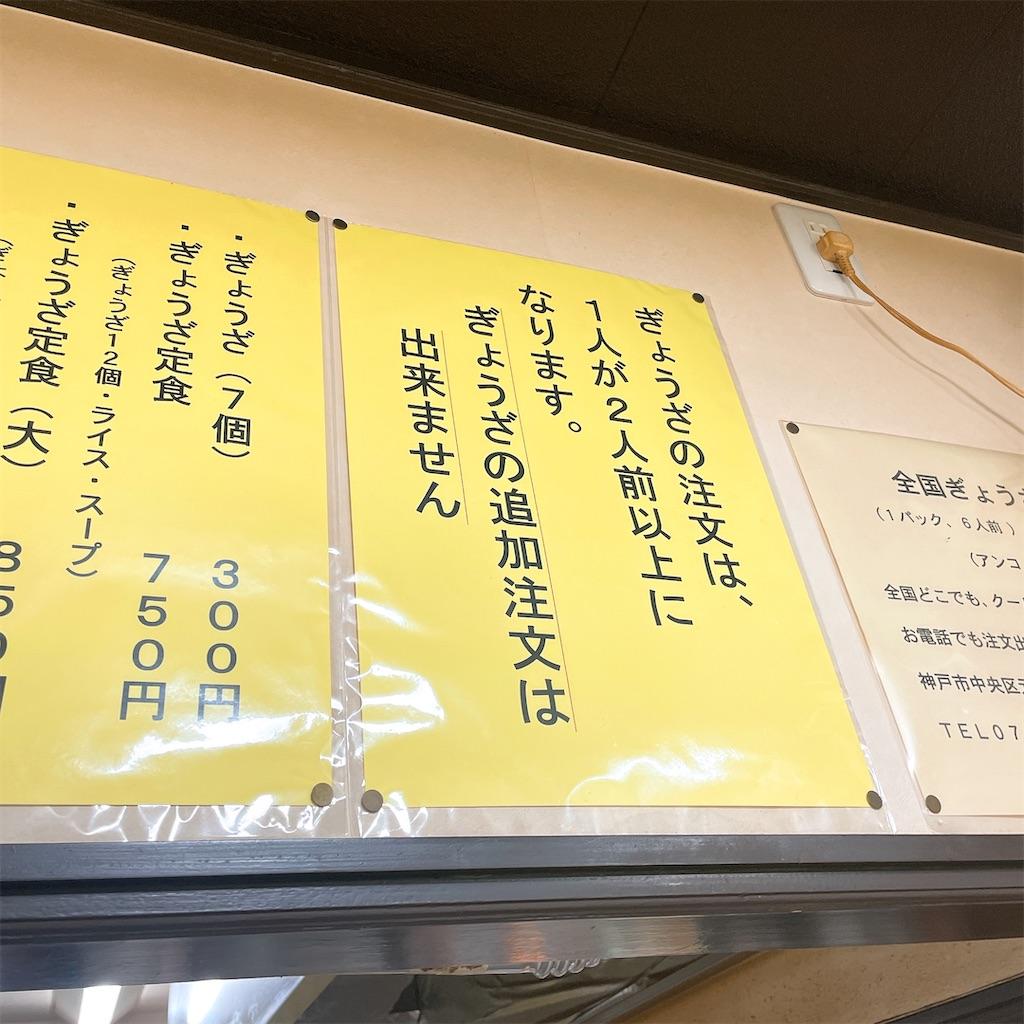 f:id:junichisuzaki:20201217220620j:image