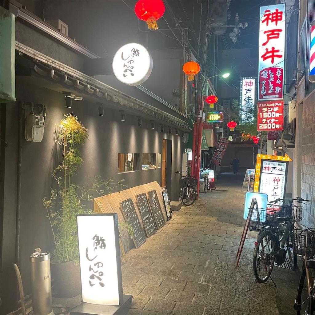 f:id:junichisuzaki:20201217220644j:image