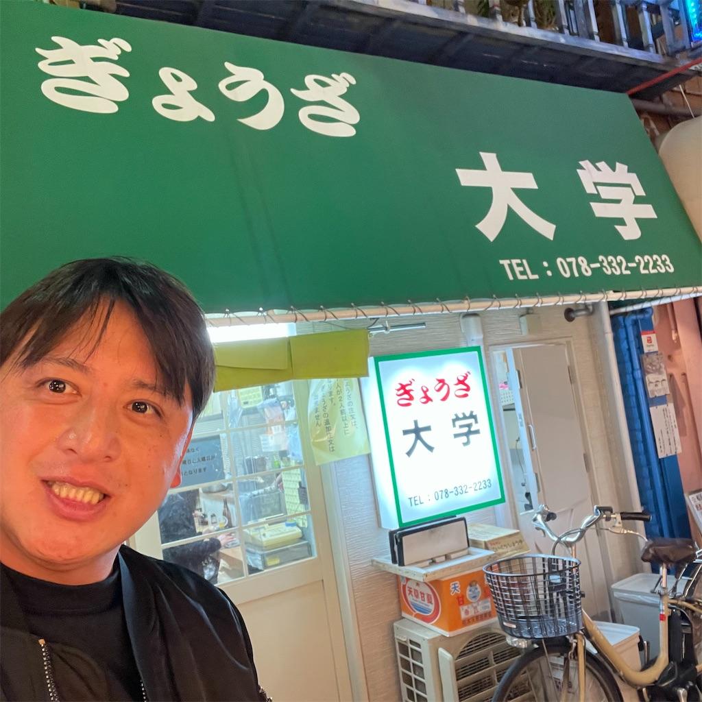 f:id:junichisuzaki:20201217220652j:image