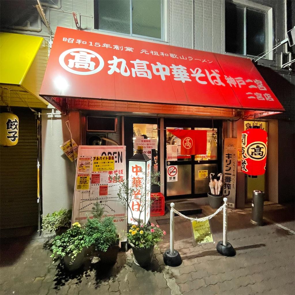 f:id:junichisuzaki:20201219142421j:image