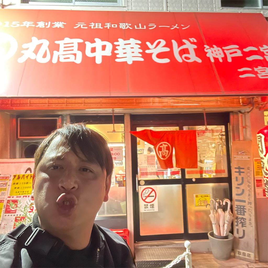 f:id:junichisuzaki:20201219142437j:image