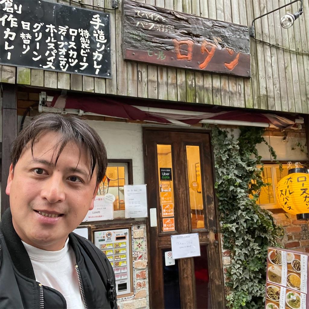 f:id:junichisuzaki:20201220073052j:image
