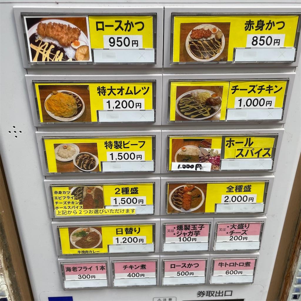 f:id:junichisuzaki:20201220073055j:image