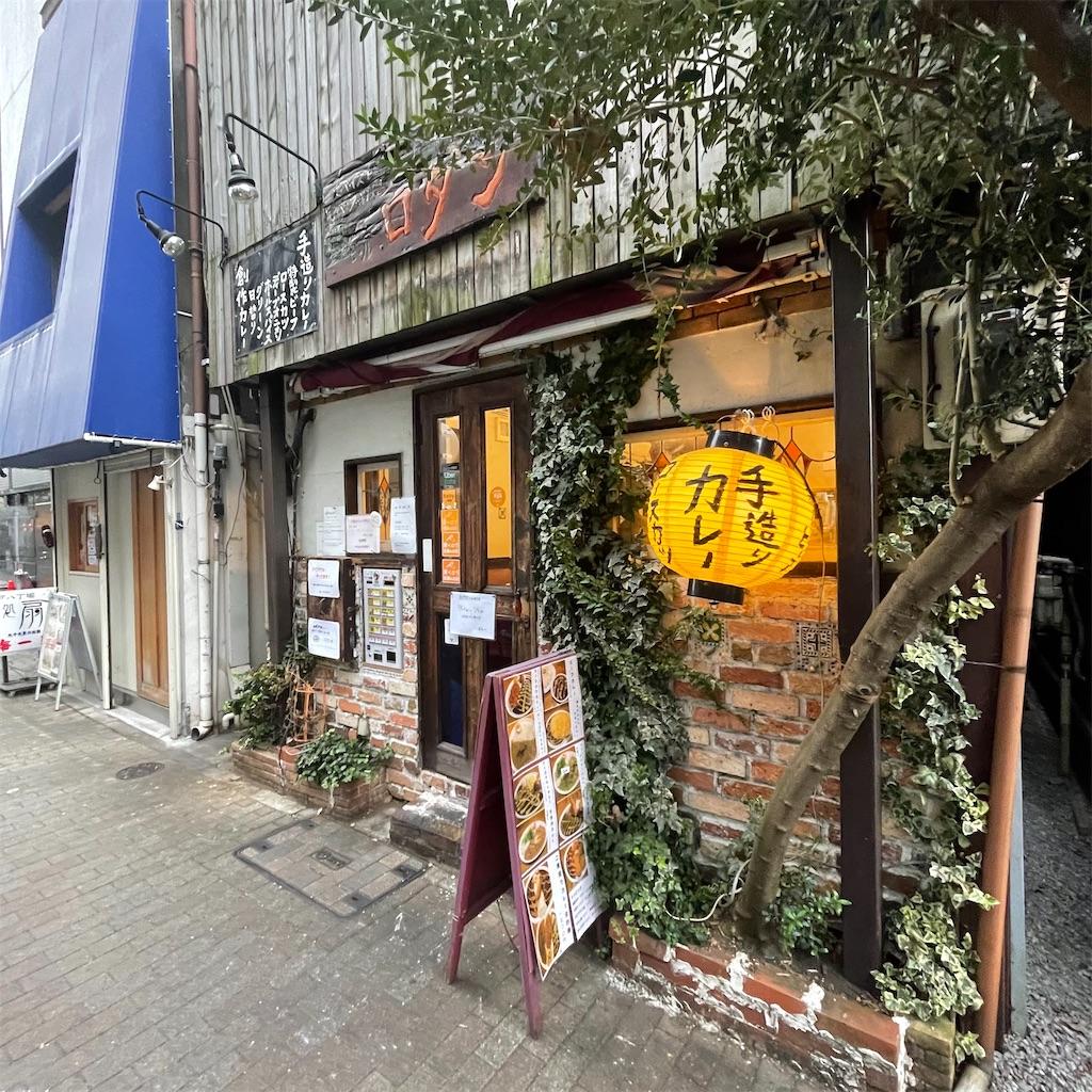 f:id:junichisuzaki:20201220073109j:image