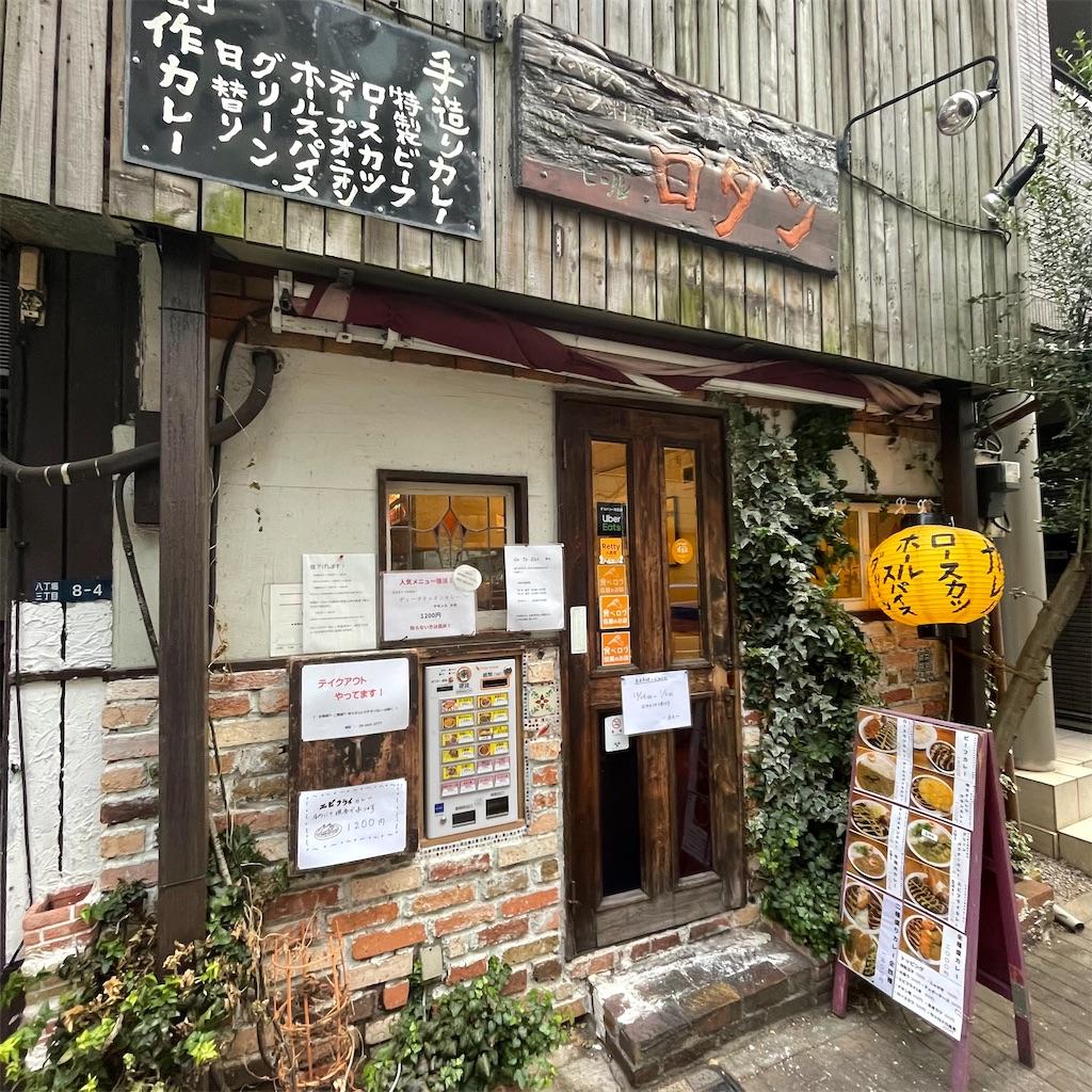 f:id:junichisuzaki:20201220073121j:image