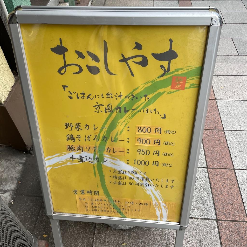 f:id:junichisuzaki:20210106154037j:image