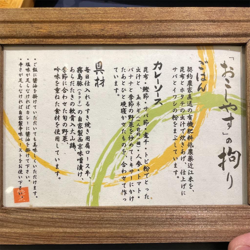 f:id:junichisuzaki:20210106154044j:image