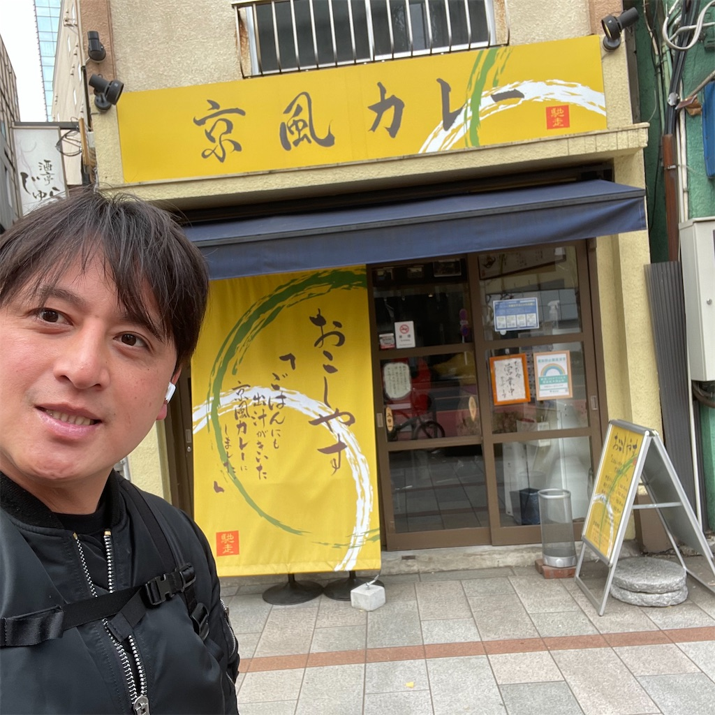 f:id:junichisuzaki:20210106154058j:image