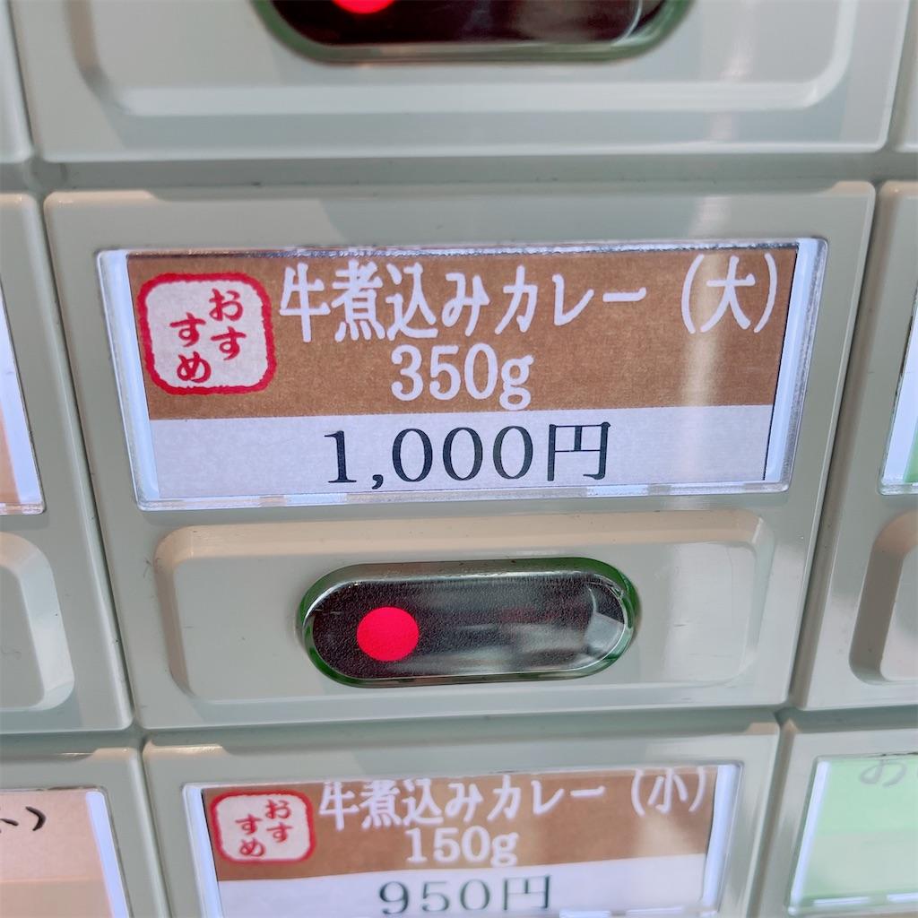 f:id:junichisuzaki:20210106154230j:image
