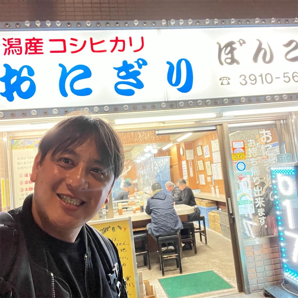 f:id:junichisuzaki:20210107080238j:image