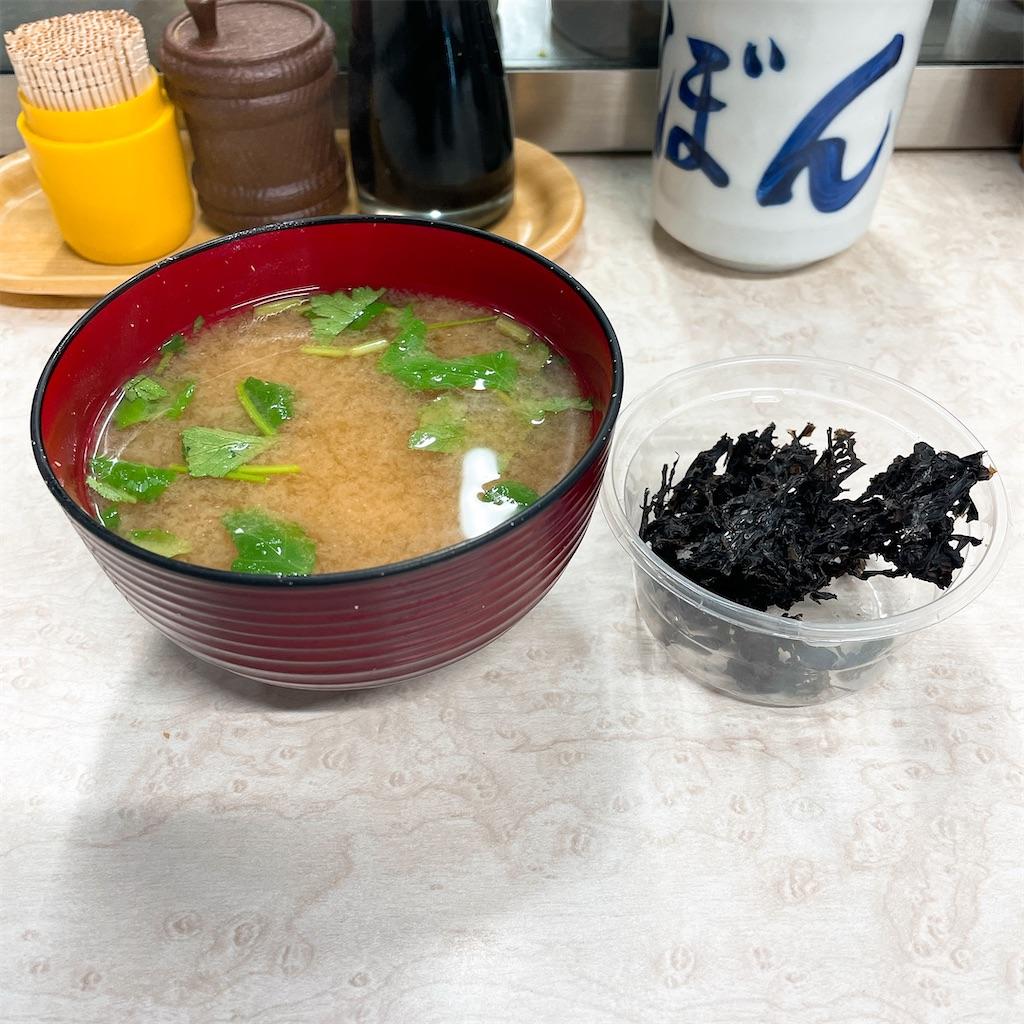 f:id:junichisuzaki:20210107080324j:image