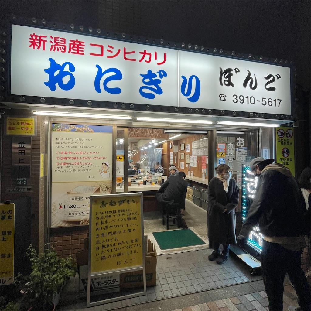 f:id:junichisuzaki:20210107080327j:image