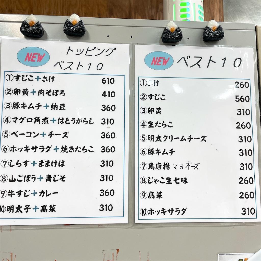 f:id:junichisuzaki:20210107080335j:image