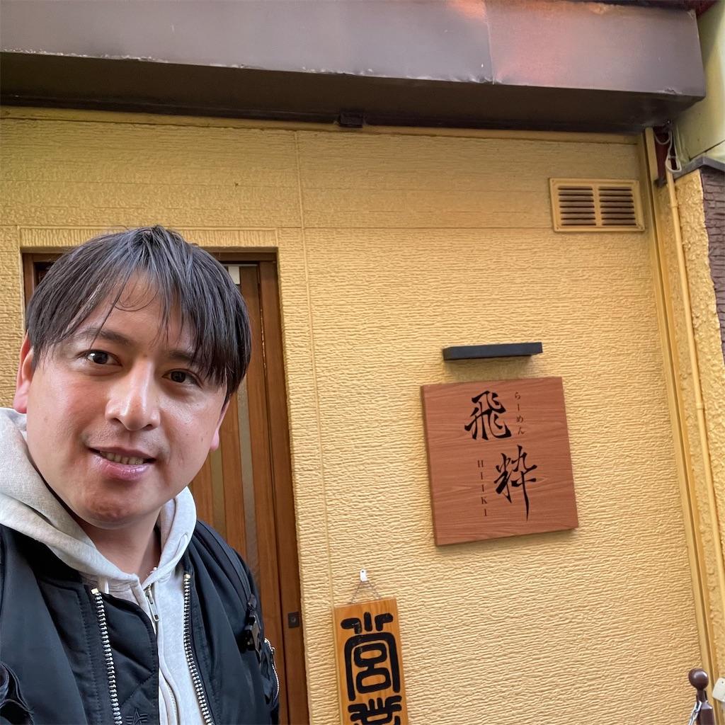 f:id:junichisuzaki:20210107160441j:image