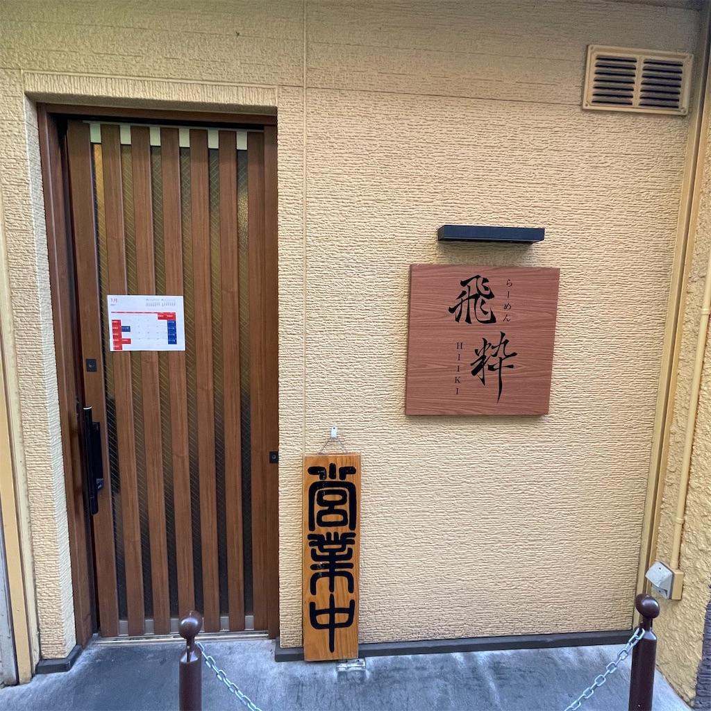 f:id:junichisuzaki:20210107160445j:image