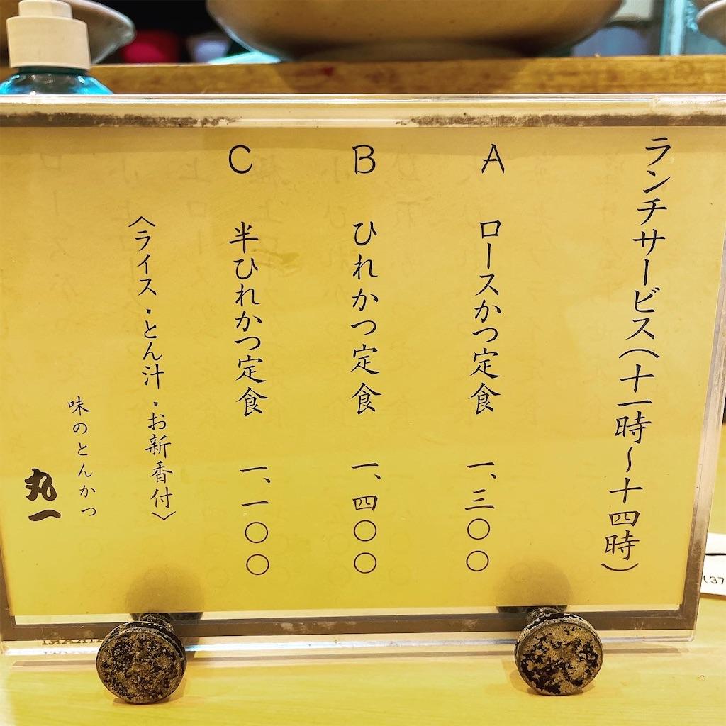 f:id:junichisuzaki:20210108152530j:image