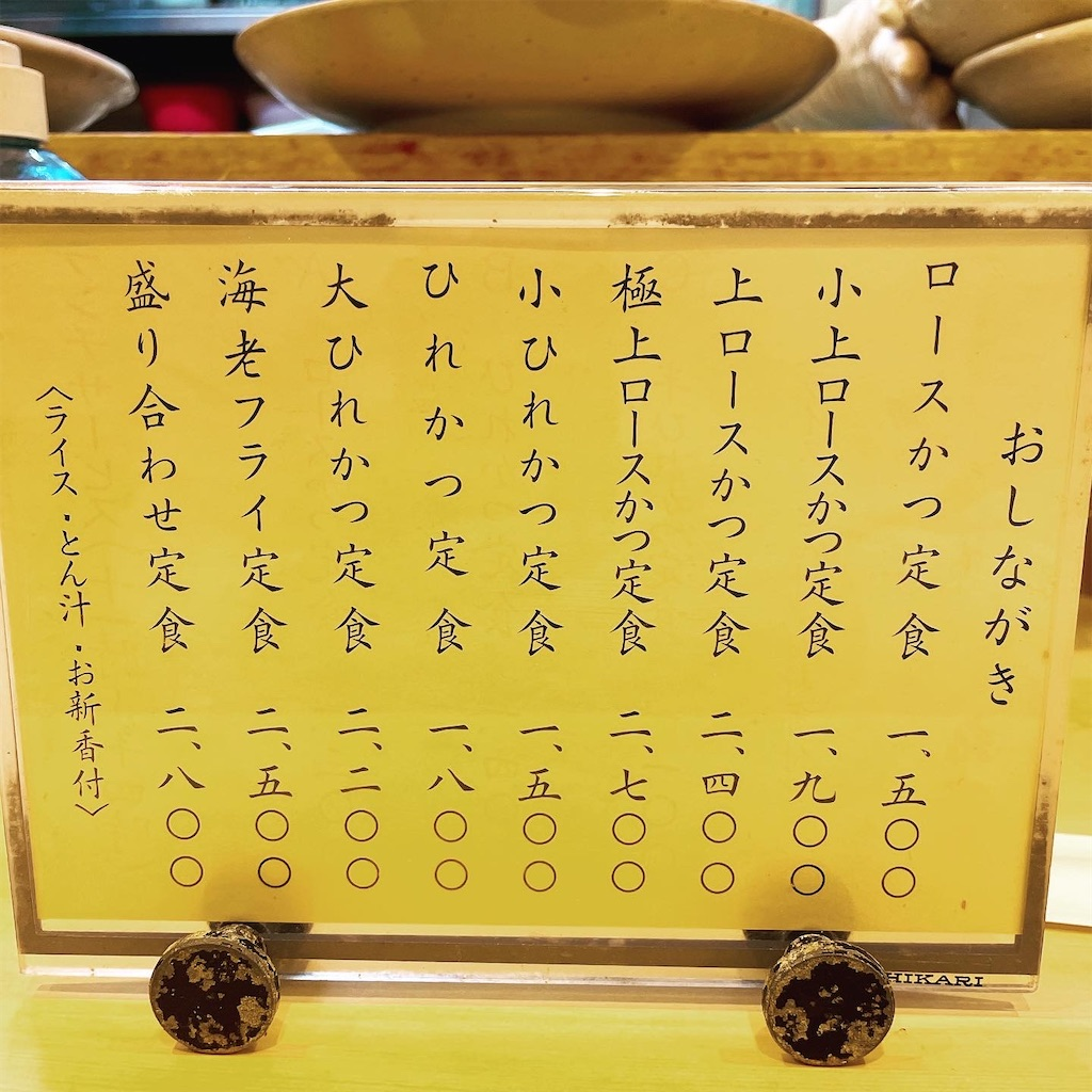 f:id:junichisuzaki:20210108152542j:image