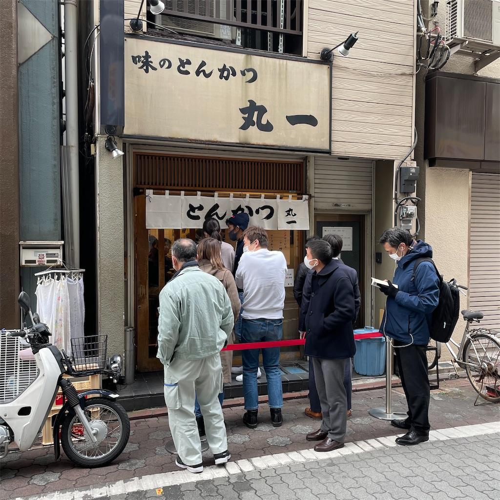 f:id:junichisuzaki:20210108152546j:image