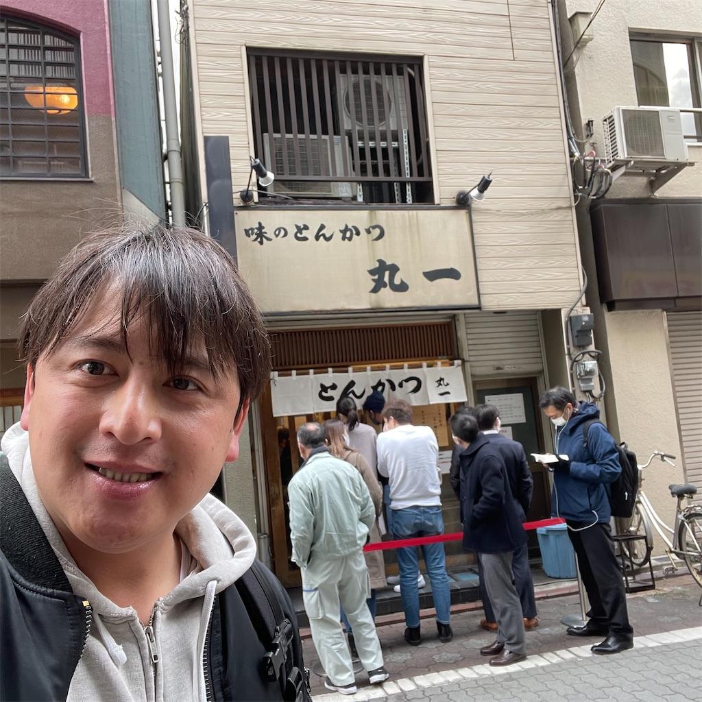 f:id:junichisuzaki:20210108152550j:image