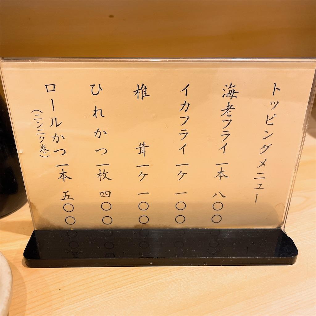 f:id:junichisuzaki:20210108152553j:image