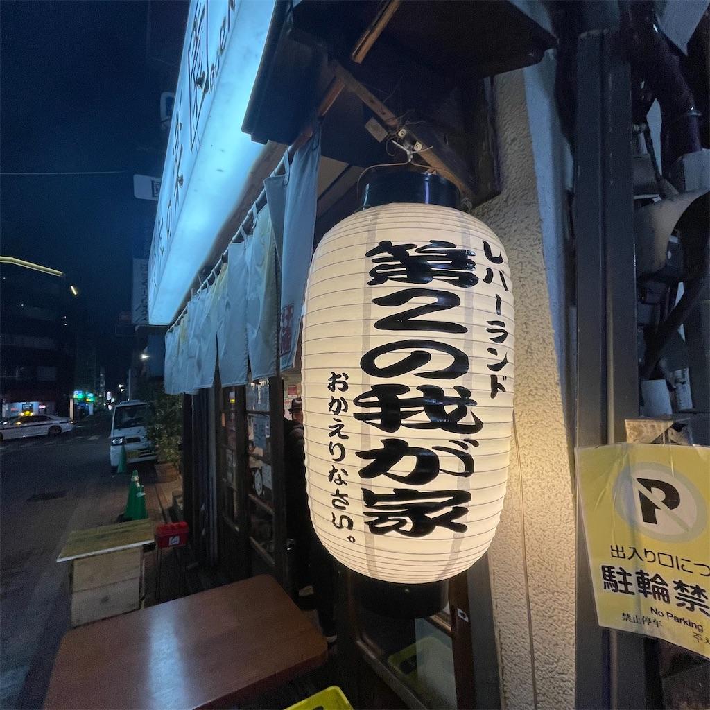 f:id:junichisuzaki:20210108154925j:image