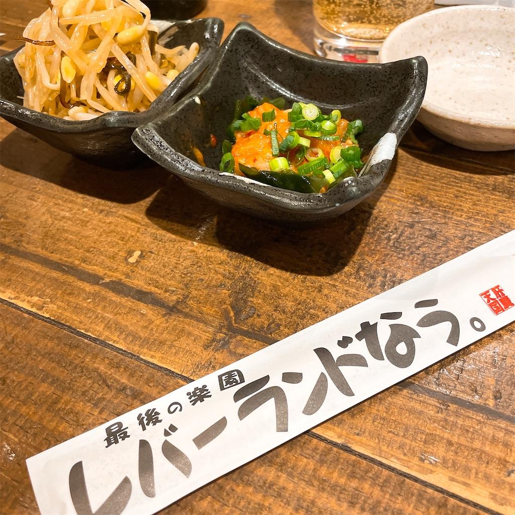 f:id:junichisuzaki:20210108154930j:image