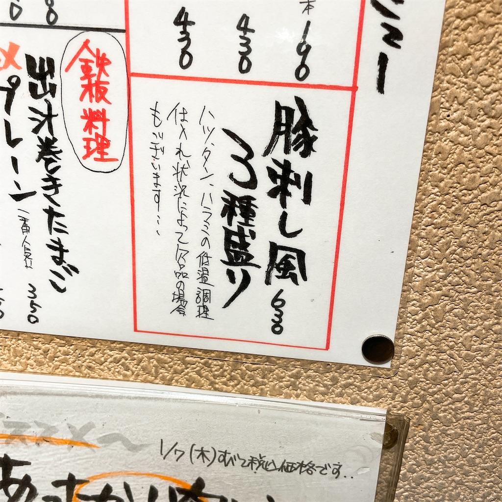 f:id:junichisuzaki:20210108154938j:image