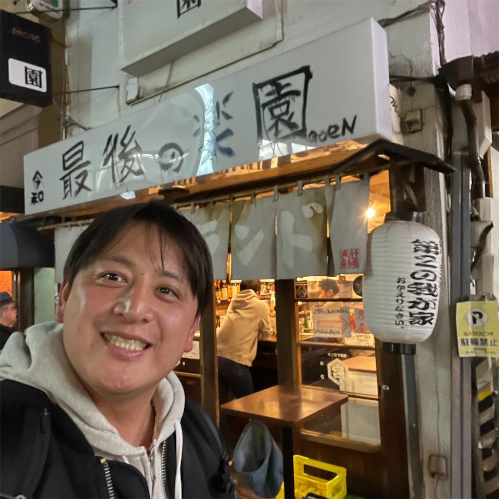 f:id:junichisuzaki:20210108154942j:image