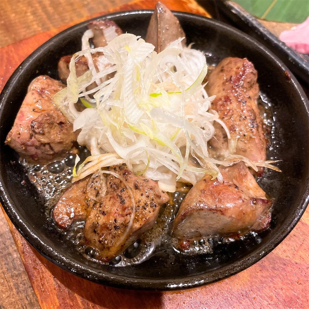 f:id:junichisuzaki:20210108154952j:image