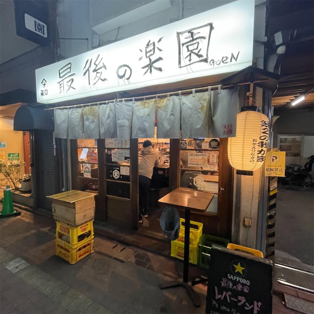 f:id:junichisuzaki:20210108155000j:image