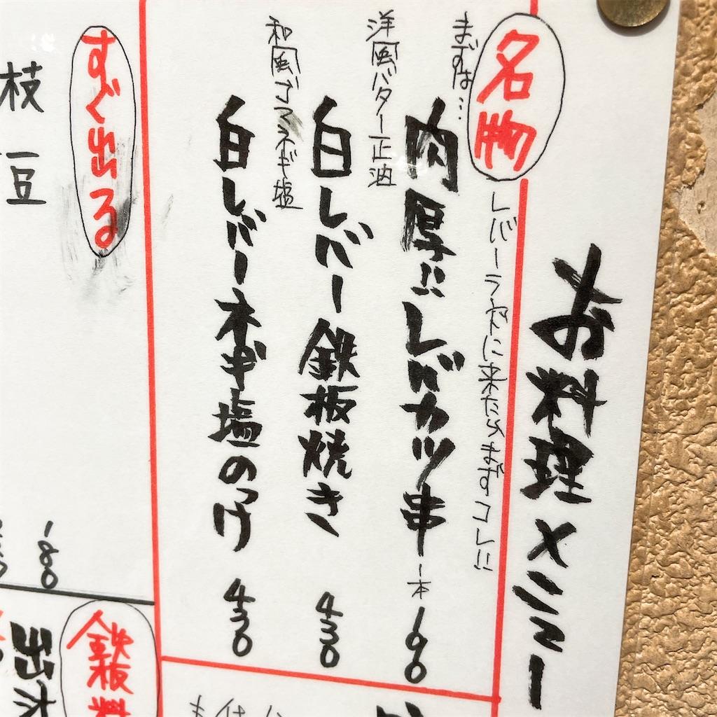 f:id:junichisuzaki:20210108155021j:image