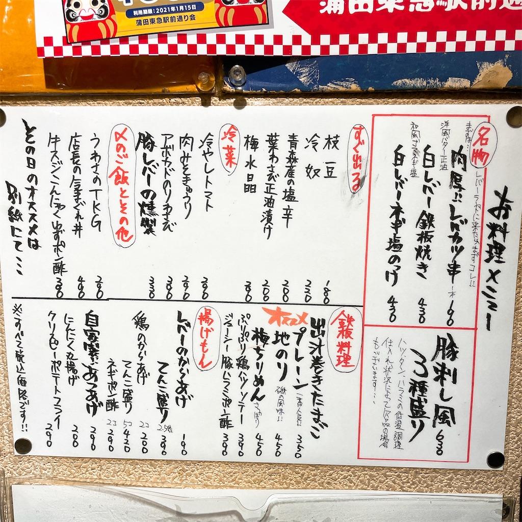 f:id:junichisuzaki:20210108155032j:image