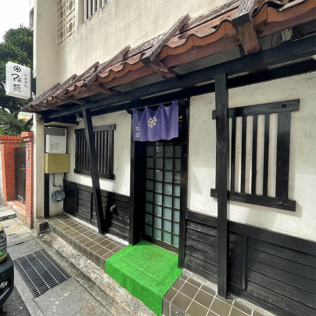 f:id:junichisuzaki:20210114144647j:image