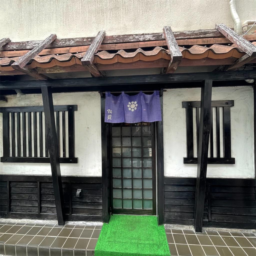 f:id:junichisuzaki:20210114144651j:image