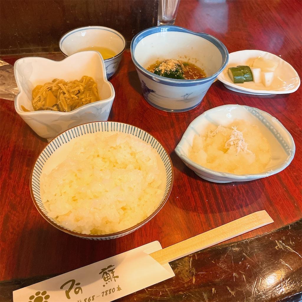 f:id:junichisuzaki:20210114144656j:image