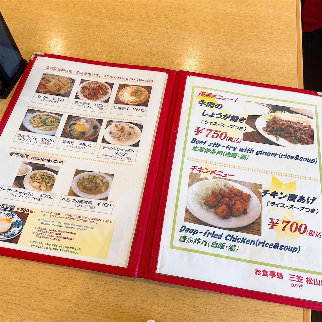 f:id:junichisuzaki:20210116165803j:image