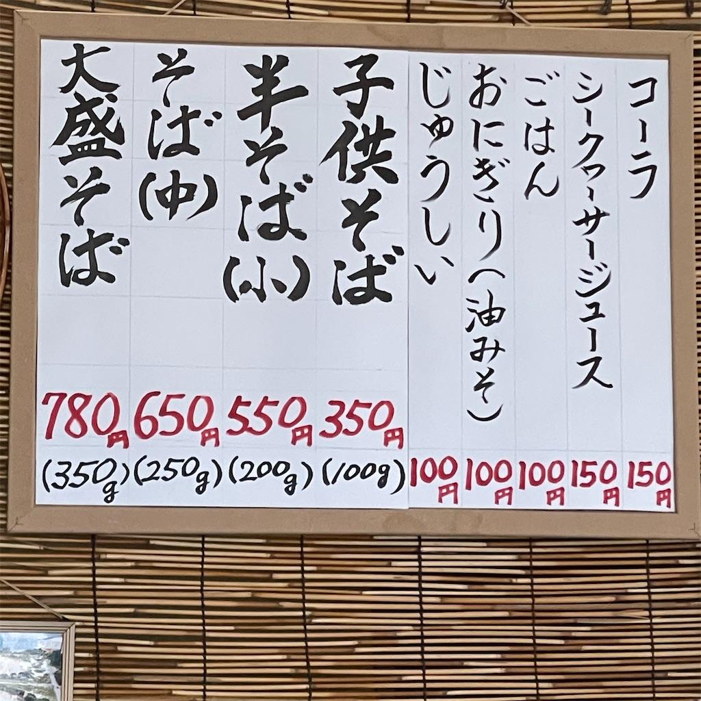 f:id:junichisuzaki:20210120134412j:image