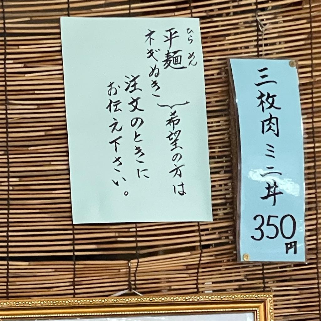 f:id:junichisuzaki:20210120134443j:image