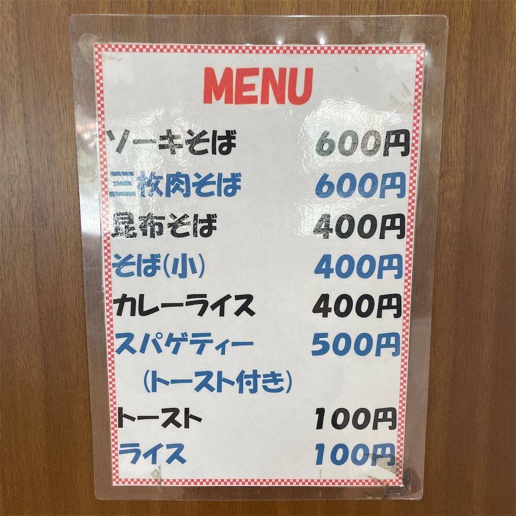 f:id:junichisuzaki:20210121162223j:image