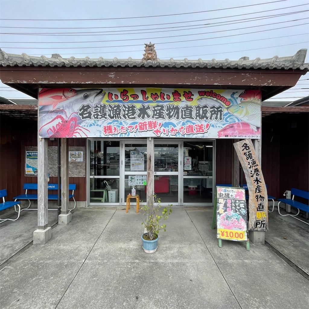 f:id:junichisuzaki:20210121162816j:image