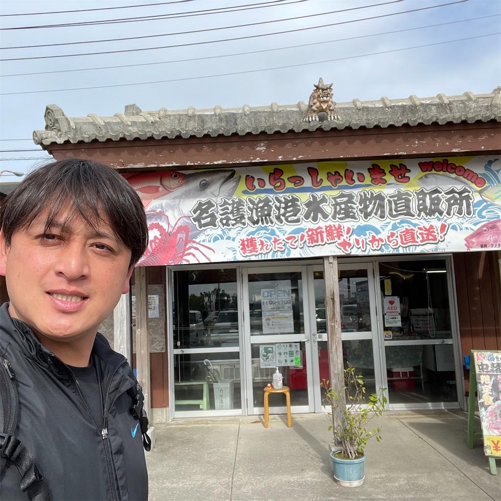 f:id:junichisuzaki:20210121162907j:image