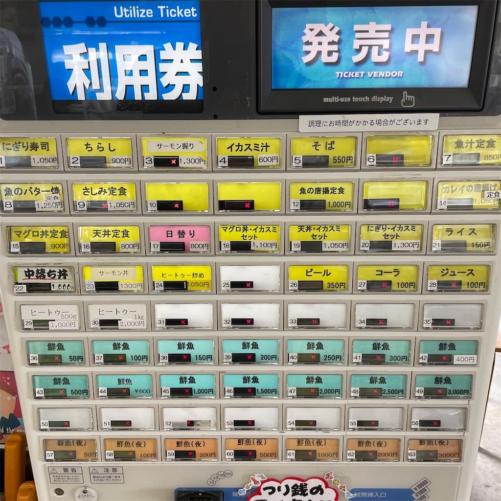 f:id:junichisuzaki:20210121162953j:image